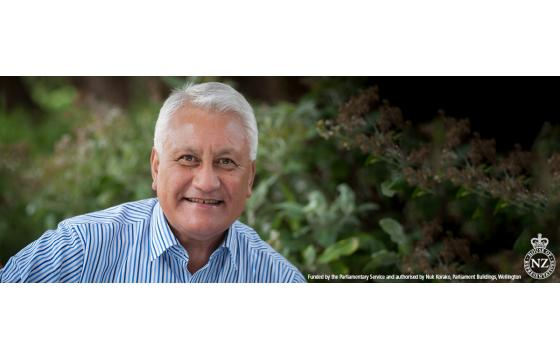 Nuk Korako - Port Hills List MP